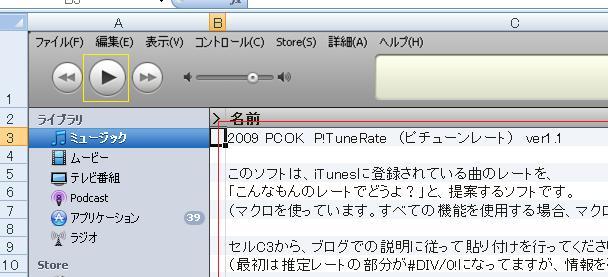9_20091128215909.jpg