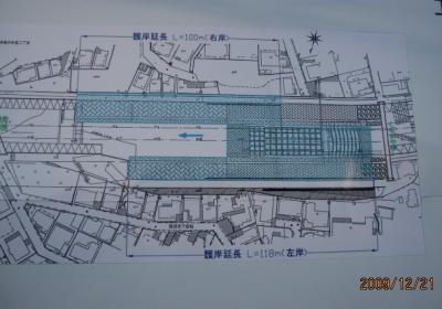 0912023+設計図r・005_convert_20091229215202