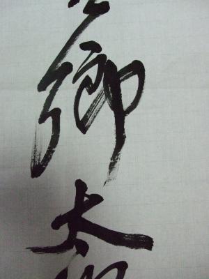 002_convert_20110909124224.jpg