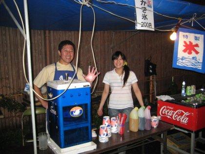 20090725_kangensai_045.jpg