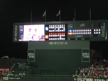 20090820_野球観戦_013