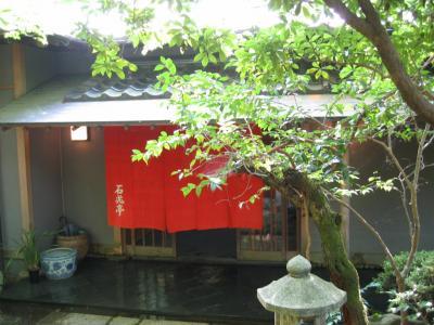邇・未_convert_20110223163027