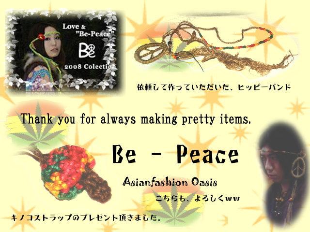 『Be-Peace』ヒッピーバンド