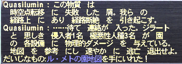 20120324_01.png