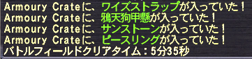 20120326_02.png