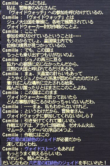 20120327_01.png