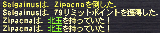 20120328_01.png