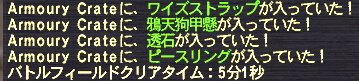 20120328_02.png