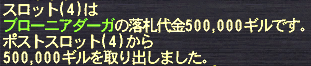 20120329_01.png
