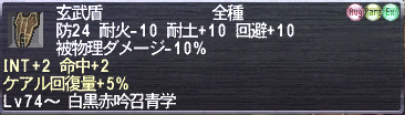 20120329_04.png