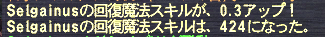 20120401_01.png