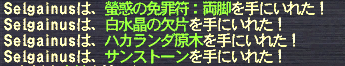 20120401_02.png