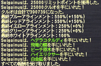 20120401_03.png