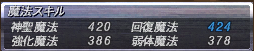 20120401_05.png