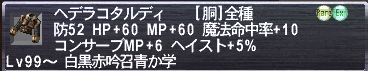 20120401_06.png