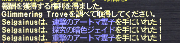 20120402_05.png