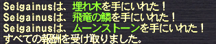 20120402_06.png