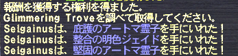 20120402_07.png