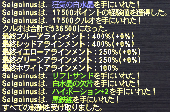20120404_01.png