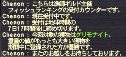 20130803_01.jpg