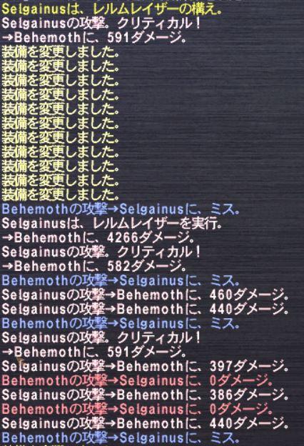 20130808_04.jpg