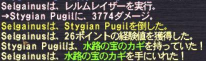 20130918_01.jpg