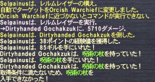 20130921_01.jpg