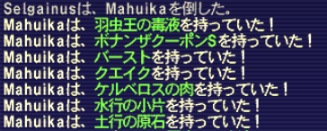 201310013_01.png