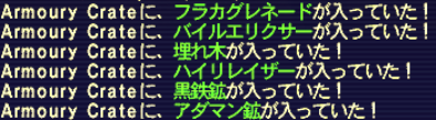 201310013_02.png