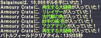 20131013_004.jpg