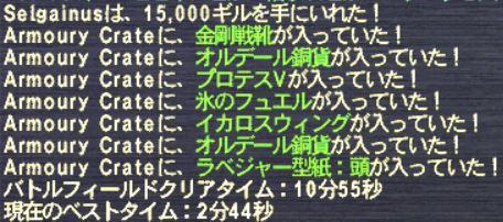 20131013_005.jpg