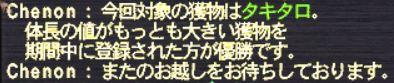 20131020_001.jpg