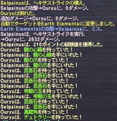 20131026_002.jpg