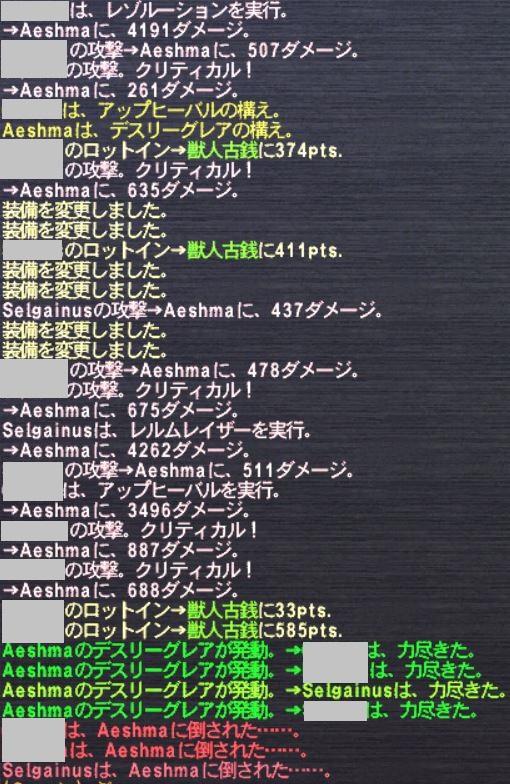 20131026_003.jpg