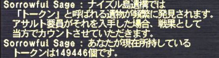 20131102_003.jpg