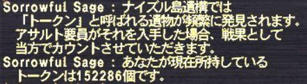 20131104_001.jpg