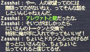 20131104_003.jpg