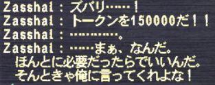 20131104_004.jpg