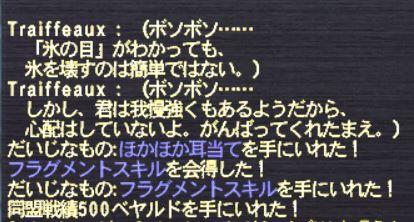 20131105_008.jpg