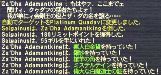 20131116_001.jpg