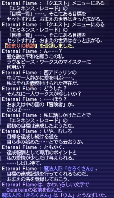 20131211_01.png