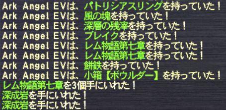 20131225_001.jpg
