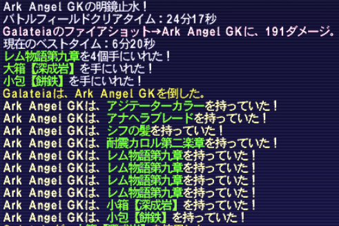 20131229_01.png