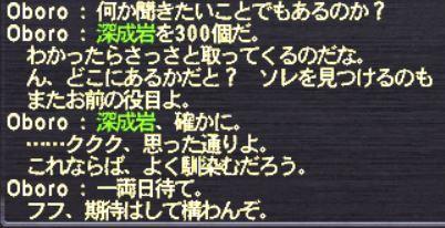 20140105_002.jpg