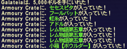 20140105_01.png