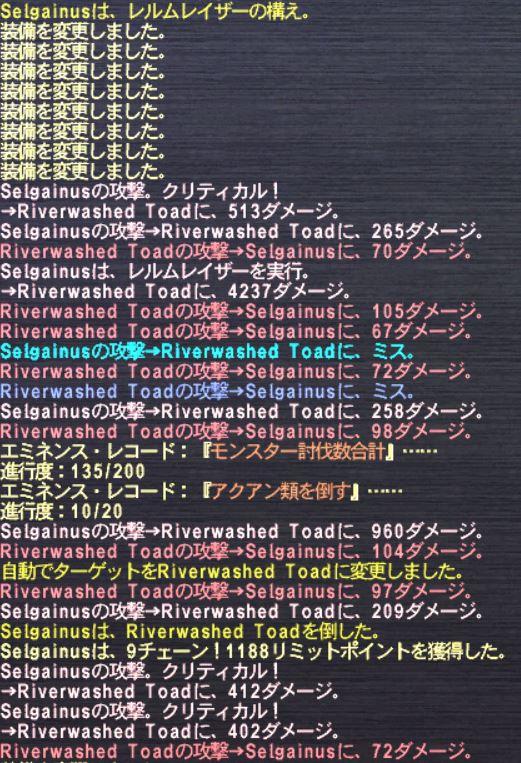 20140106_001.jpg