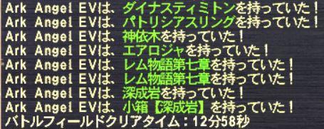 20140113_002.jpg