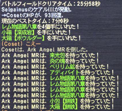 20140119_001.jpg
