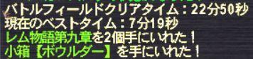 20140121_001.jpg