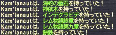 20140121_002.jpg
